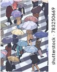 illustration of city people... | Shutterstock .eps vector #783250669