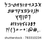 Vector Font   Hebrew Letters...