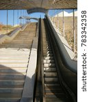 Small photo of Escalator for easy climbing and descent from the hill