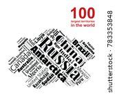 100 biggest countries word... | Shutterstock .eps vector #783353848
