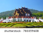temple in thailand | Shutterstock . vector #783359608