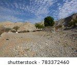 khatt village territory. ras al ... | Shutterstock . vector #783372460