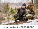 male and woman hunters ready to ... | Shutterstock . vector #783398080