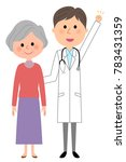 doctor in white lab coat ... | Shutterstock .eps vector #783431359