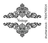 vintage baroque frame scroll... | Shutterstock .eps vector #783470014