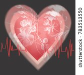 heartbeating on grey background  | Shutterstock . vector #783513550
