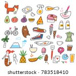 cute doodle collection  fashion ... | Shutterstock .eps vector #783518410
