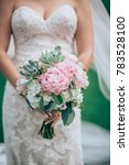 beautiful bridal bouquet  | Shutterstock . vector #783528100
