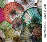 chinese paper umbrella | Shutterstock . vector #783551908