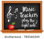 music teachers play the right... | Shutterstock .eps vector #783560344
