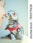 Stock photo kiss me please 783579628
