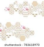 japanese pattern frame and... | Shutterstock .eps vector #783618970