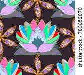 vector fashionable fabric... | Shutterstock .eps vector #783652870