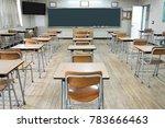 Korean School Classroom