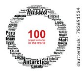 100 biggest countries word... | Shutterstock .eps vector #783691534