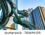 qingdao city center square...   Shutterstock . vector #783694150