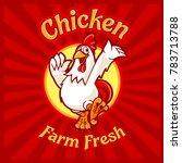 chicken banner illustration | Shutterstock .eps vector #783713788