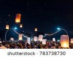 chiang mai  thailand   november ...   Shutterstock . vector #783738730
