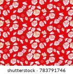 sakura seamless pattern....   Shutterstock .eps vector #783791746