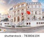 september 2017  istanbul ...   Shutterstock . vector #783806104