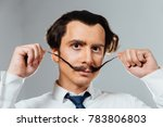 eccentric man with a long... | Shutterstock . vector #783806803