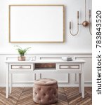 interior wall mock up with... | Shutterstock . vector #783843520