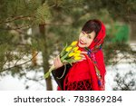 winter portrait of a young girl ... | Shutterstock . vector #783869284