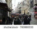 crowded people and red tramway... | Shutterstock . vector #783880333