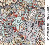 tracery seamless pattern.... | Shutterstock .eps vector #783892054