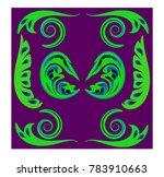 green on blue | Shutterstock .eps vector #783910663