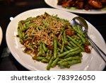 indonesian food  indonesian... | Shutterstock . vector #783926050