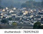 Xidi  A Small Ancient Village...