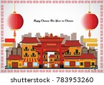 2018 chinese new year. greeting ... | Shutterstock .eps vector #783953260