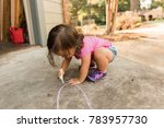 child drawing with sidewalk... | Shutterstock . vector #783957730