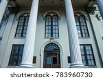 gothic city hall architecture ... | Shutterstock . vector #783960730