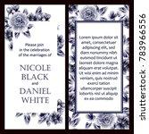 romantic invitation. wedding ... | Shutterstock . vector #783966556