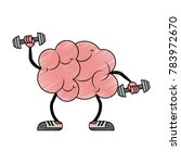 brain with dumbbells cartoon | Shutterstock .eps vector #783972670