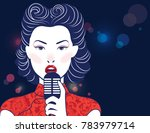 vector singing woman chinese... | Shutterstock .eps vector #783979714