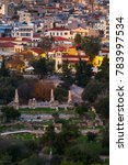 athens  greece   december 27 ...   Shutterstock . vector #783997534