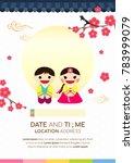 seollal  korean lunar new year  ... | Shutterstock .eps vector #783999079