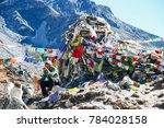 kathmandu  nepal   december 22  ... | Shutterstock . vector #784028158