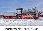 old steam locomotive nizhniy... | Shutterstock . vector #784078384