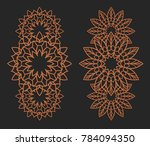 laser cutting set. wall panels. ... | Shutterstock .eps vector #784094350
