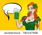 comic book speech bubble. happy ... | Shutterstock .eps vector #784147408