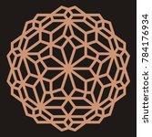 laser cutting mandala. oriental ... | Shutterstock .eps vector #784176934