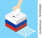 russian presidential election... | Shutterstock .eps vector #784200604