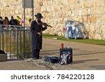 jerusalem  israel   december 26 ... | Shutterstock . vector #784220128