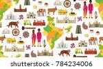 seamless india travel pattern... | Shutterstock .eps vector #784234006