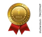 realistic 3d gold trophy award... | Shutterstock .eps vector #784239469