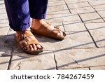 close up of men food wearing... | Shutterstock . vector #784267459